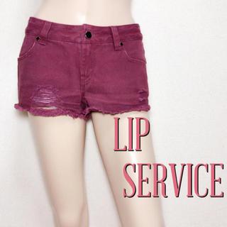 LIP SERVICE - 必需品♪リップサービス クラッシュショートパンツ♡エゴイスト マウジー