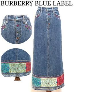 バーバリーブルーレーベル(BURBERRY BLUE LABEL)の美品 バーバリーブルーレーベル デニムスカート ロング丈 刺繍 レディース 36(ロングスカート)