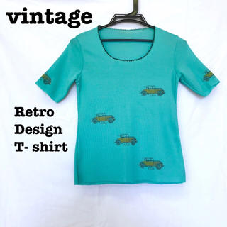 ロキエ(Lochie)の美品【 vintage 】 レトロTシャツ カットソー 車柄 クラシックカー(Tシャツ(半袖/袖なし))