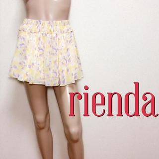 リエンダ(rienda)のふわふわ♪リエンダ お出かけシフォン スカートパンツ♡ワンウェイ セシルマクビー(ミニスカート)