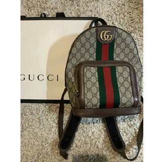 Gucci - GUCCI オフィディア リュック