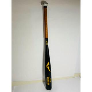 MIZUNO - ミズノ中学硬式野球バット