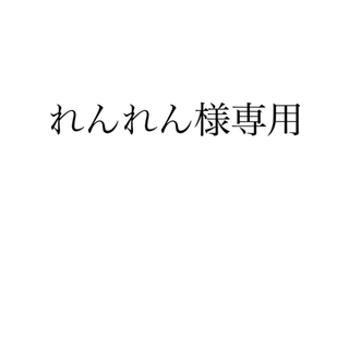 sacai - sacai アシンメトリー シャツ サカイ