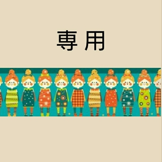 テラソラ 様 専用     星野源  ポストカード  4枚(ノベルティグッズ)