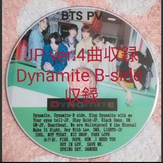 防弾少年団(BTS) - BTS🌠PV集(日本語バージョン4曲入り♪)💕DVD