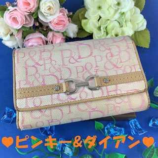 ピンキーアンドダイアン(Pinky&Dianne)の❤セール❤ 【ピンキーアンドダイアン】 折り財布 三つ折り ピンク レディース(財布)