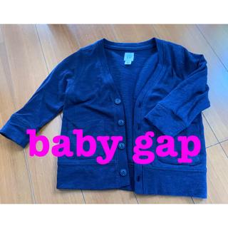 ベビーギャップ(babyGAP)のベビーギャップ カーディガン 90 アウター(カーディガン)