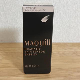 マキアージュ(MAQuillAGE)のマキアージュ ドラマティックスキンセンサーベース EX 25ml(化粧下地)