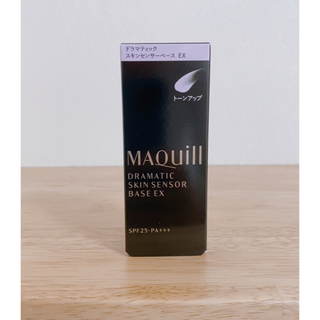 マキアージュ(MAQuillAGE)のマキアージュ ドラマティックスキンセンサーベース EX トーンアップ(化粧下地)