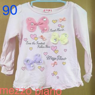 メゾピアノ(mezzo piano)のメゾピアノ  ロングT 90(Tシャツ/カットソー)