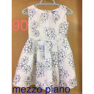 メゾピアノ(mezzo piano)のメゾピアノ  ワンピース 90(ワンピース)