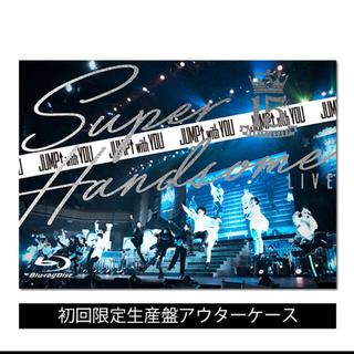 ハンサムライブ2020 初回限定Blu-ray JUMP with YOU