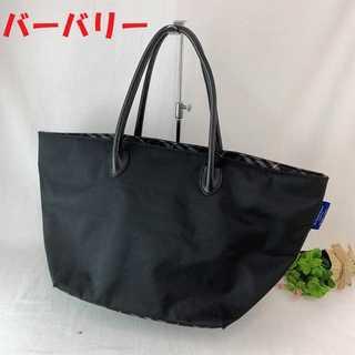 BURBERRY - ☆決算セール☆ 【バーバリー】 トートバッグ ブラック レディース ブランド