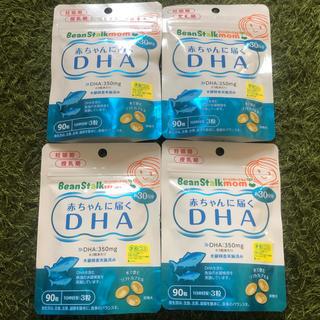 大塚製薬 - ビーンスタークマム 赤ちゃんに届くDHA 4袋 サプリメント 妊娠 授乳