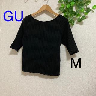 GU - GU リブニット ユニクロ ローリーズファーム ZARA H&M