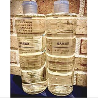 ムジルシリョウヒン(MUJI (無印良品))のMUJI         導入化粧液 2本   新品(ブースター/導入液)