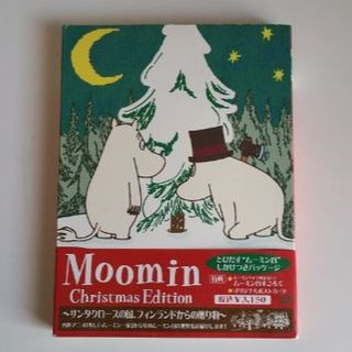 ムーミン クリスマス編 DVD