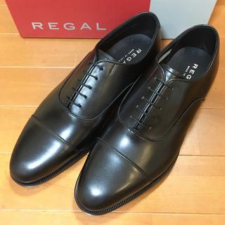 REGAL - REGAL リーガル ストレートチップ ビジネスシューズ    新品25.5㎝