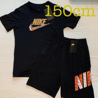 NIKE - 新品未使用!ナイキ NIKE Tシャツ ハーフパンツ キッズ セットアップ