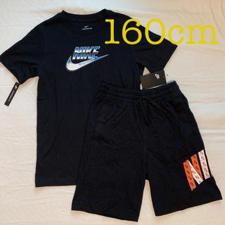 ナイキ(NIKE)の新品未使用!ナイキ NIKE Tシャツ パンツ セットアップ キッズ ジュニア(Tシャツ/カットソー)