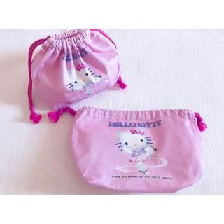 ハローキティ(ハローキティ)のHello Kitty キティ アイススケート柄✨ランチ巾着 2枚セット!(弁当用品)
