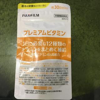 フジフイルム(富士フイルム)の富士フイルム プレミアムビタミン(ビタミン)