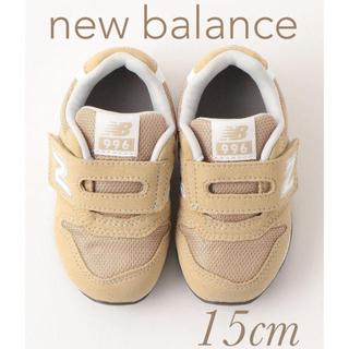 New Balance - NEW BALANCE ニューバランス IZ996C