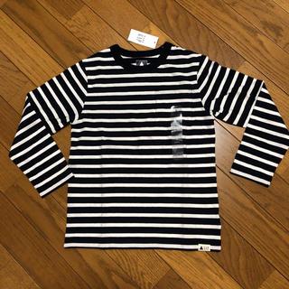 ベビーギャップ(babyGAP)の GAP ベビーギャップ  ボーダー 長袖Tシャツ カットソー タグ付き未使用品(Tシャツ/カットソー)