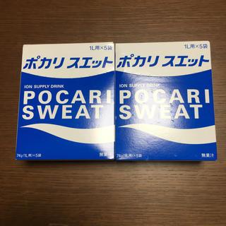 大塚製薬 - ポカリスエット 粉末 2箱分