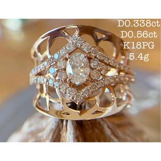合計D0.898ct アンティークデザインダイヤモンドリング(リング(指輪))