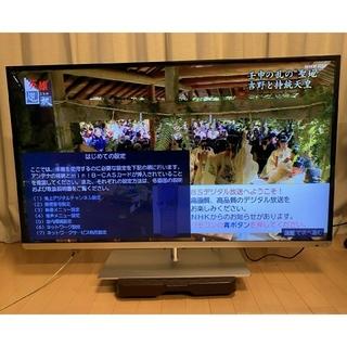 東芝 - ☆東芝REGZA☆50J7修理済み良品★関東エリア送料無料❗ハイエンドモデル❕