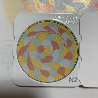 POLA - POLA ディエムクルール ファンデーション N2