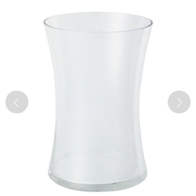 Francfranc(フランフラン)のFrancfranc センプリチェ フラワーベース テーパーS 花瓶 インテリア/住まい/日用品のインテリア小物(花瓶)の商品写真