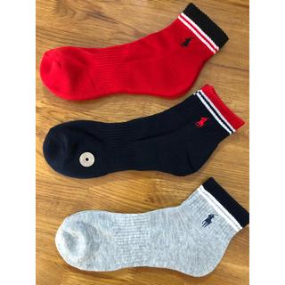 ラルフローレン(Ralph Lauren)の新品ポロラルフローレン メンズ靴下 ソックス  3足セットA2(ソックス)