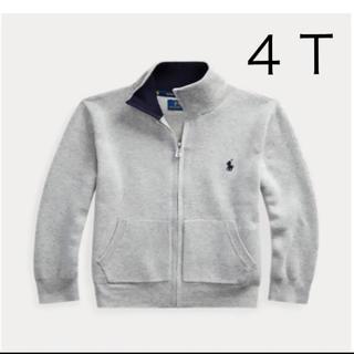 ラルフローレン(Ralph Lauren)の新品 ラルフローレン フルジップセーター 4T(カーディガン)
