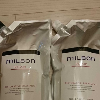 ミルボン - グローバルミルボン リストラティブ