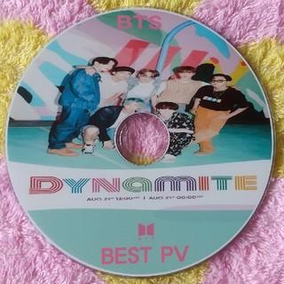 防弾少年団(BTS) - 💓BTS💓 DINAMITE BEST PV DVD