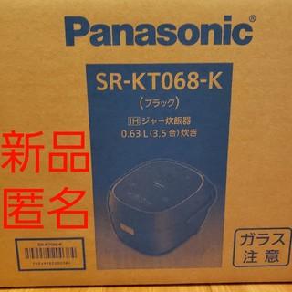 Panasonic - パナソニック SR-KT068-K IHジャー炊飯器 3.5合炊き