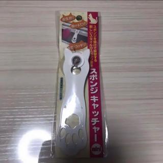 スポンジキャッチャー ねこ 新品未使用(収納/キッチン雑貨)