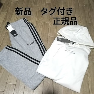 adidas - 新品 adidas 上下セット WHITE×GRE