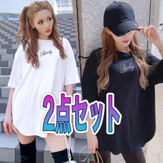 Rady - Rady♡オーバーTシャツ♡人気完売♡2枚セット