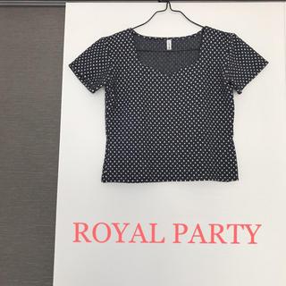 ROYAL PARTY - ROYAL PARTY