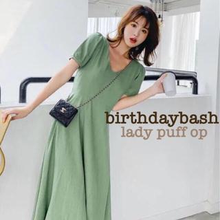 【クリーニング店仕上済】birthdaybash バースデーバッシュ ワンピース(ロングワンピース/マキシワンピース)