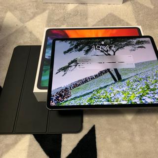 Apple - 第4世代 iPad Pro 12.9 Cellular 256GB 5点セット
