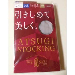 Atsugi - 二足組✳︎ATSUGI ストッキング パンスト 着圧