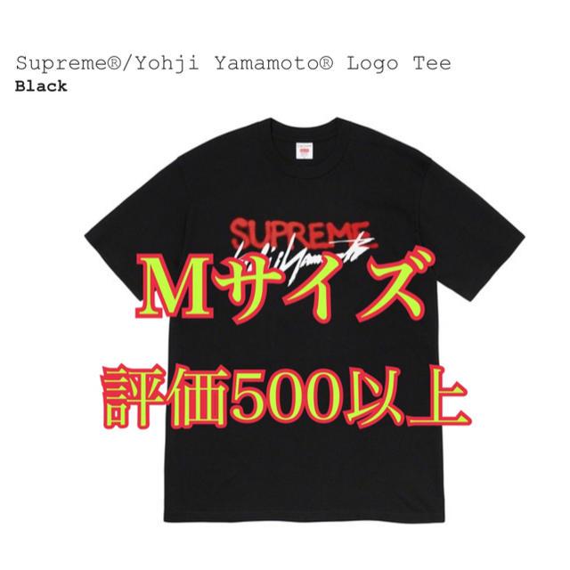 Supreme(シュプリーム)のヨージ ロゴ tee 黒 M メンズのトップス(Tシャツ/カットソー(半袖/袖なし))の商品写真