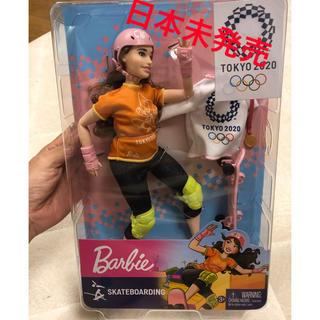 バービー(Barbie)の☆タイムセール☆日本未発売 東京2020 オリンピック スケートボード バービー(ぬいぐるみ/人形)