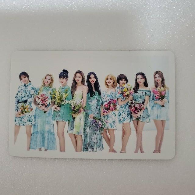 Waste(twice)(ウェストトゥワイス)のまこまま様専用 twice3 初回特典B エンタメ/ホビーのCD(K-POP/アジア)の商品写真