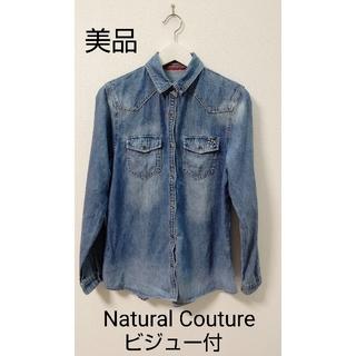ナチュラルクチュール(natural couture)のNatural Couture  デニムシャツ(シャツ/ブラウス(長袖/七分))