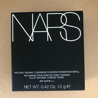 ナーズ(NARS)の【NARS】クッションファンデ5877リフィル1つ(新品・未使用)(ファンデーション)
